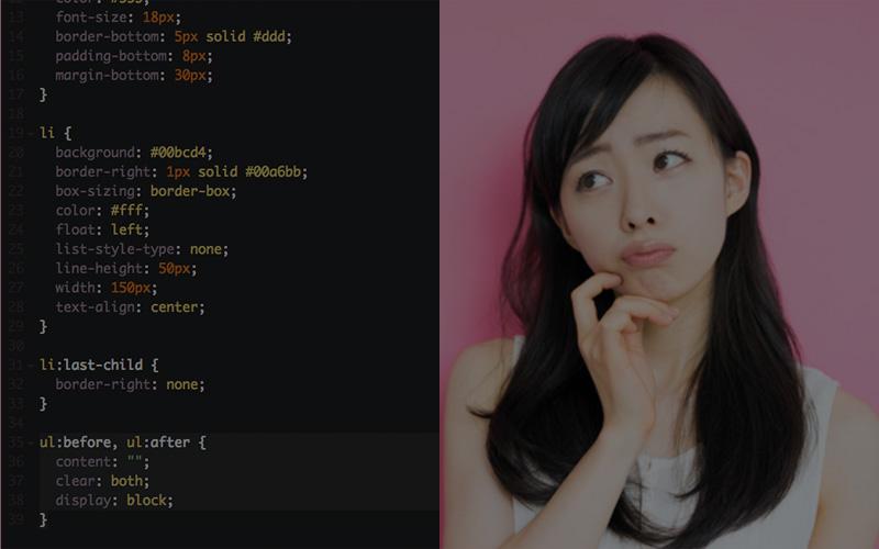 【CSS】横並びリストで高さを持たない<ul>に高さをつけよう