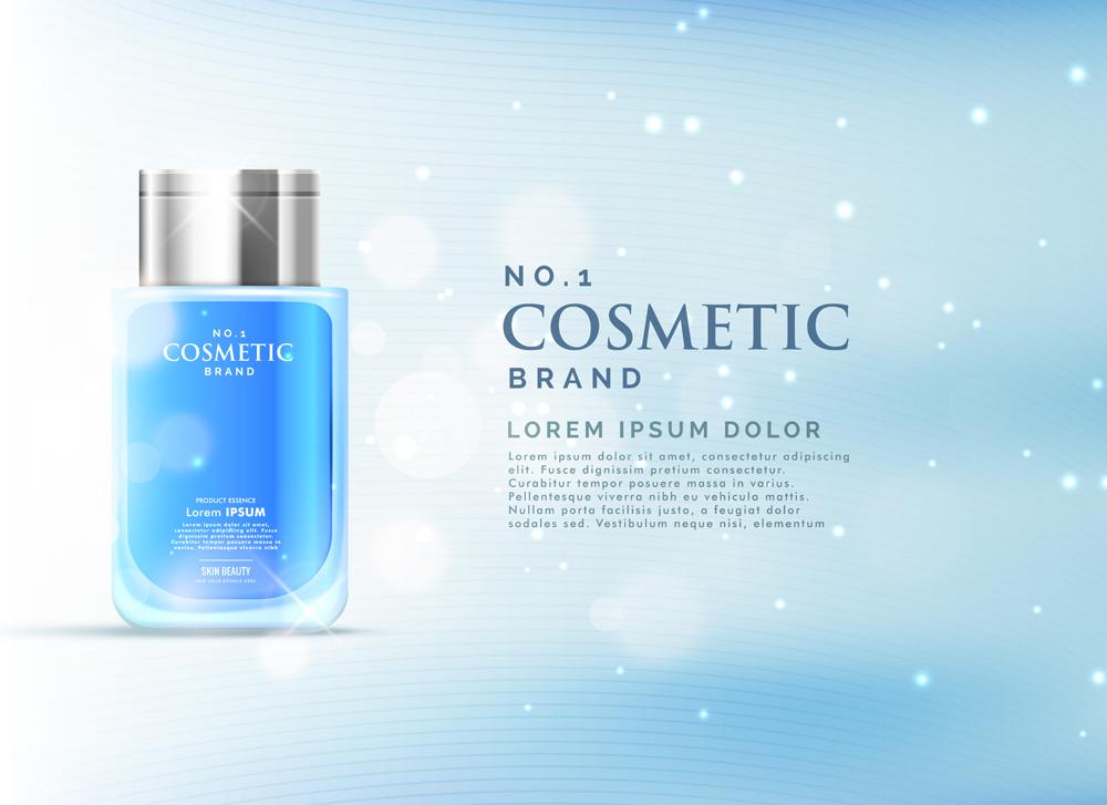 四角いボトルの美白美容液素材と背景素材